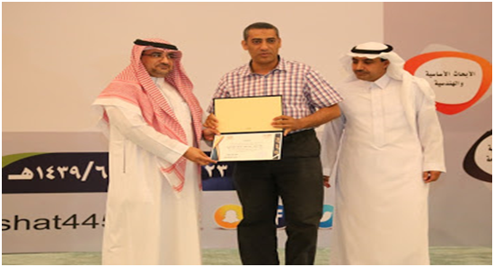 2nd Scientific Conference Award