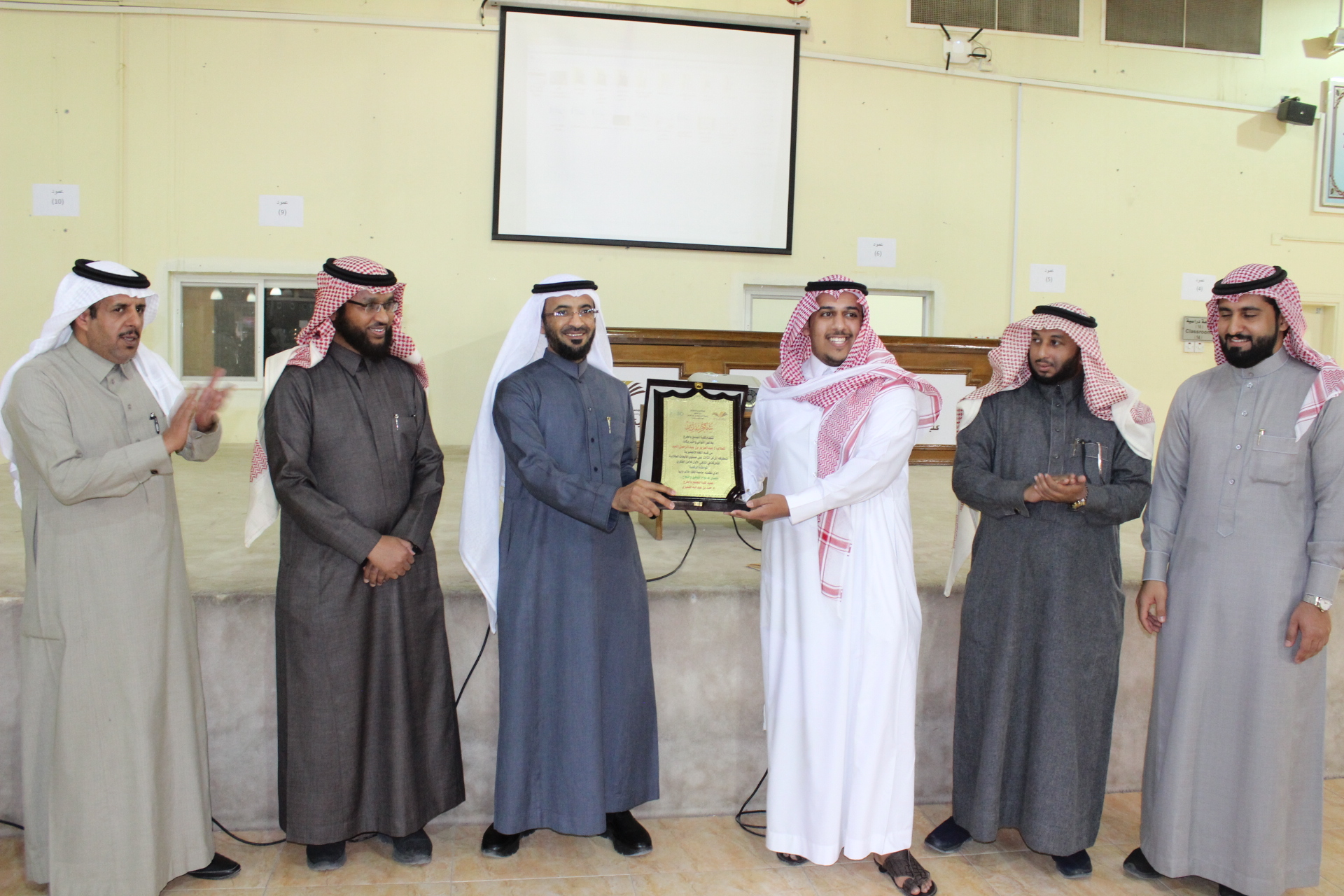 Community College of al-Kharj wins third place in the 'Student Research' Competition submitted for the first forum of intellectual property