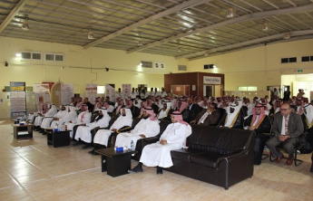 Community College of al-Kharj organises a forum event for the students expected to graduate this year
