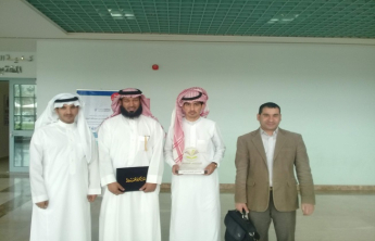Students of the Community College of al-Kharj excel on the closing ceremony of the 3rd Scientific Forum
