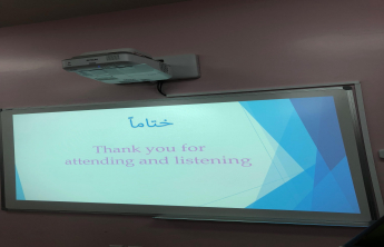(E-Marketing) A training course for the students of the Community College of Al-Kharj (females' section)