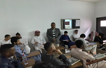 ACC Organizes an orientation program for the Students' Scientific Forum